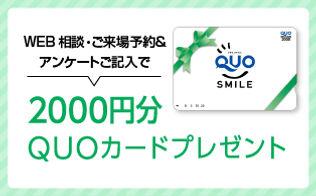 bnr_quocard.jpg