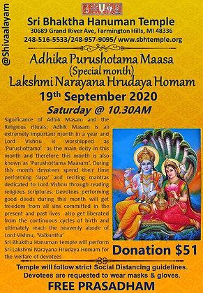 Adhika Purushotama Maasa Lakshmi Narayana Hrudaya Homam