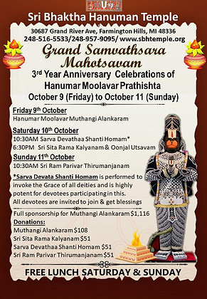 Sarva Devatha Shanti Homam