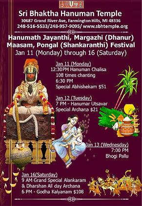 Hanumar Utsavar Special Archana