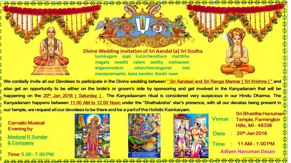 Godha Kalyanam Highlights