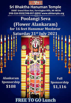 Poolangi Seva - Full Sponsorship
