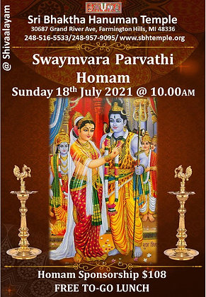 Swaymvara Parvathi Homam Sponsorship