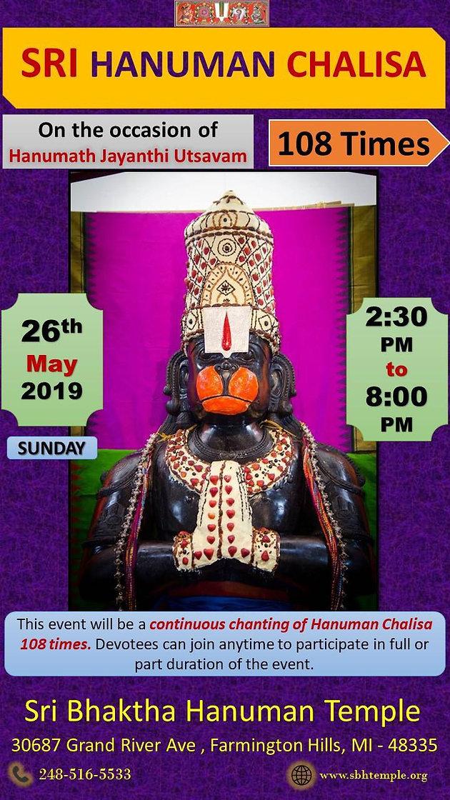 Sri Hanuman Chalisa - 108 times on the occasion of Hanumath Jayanthi