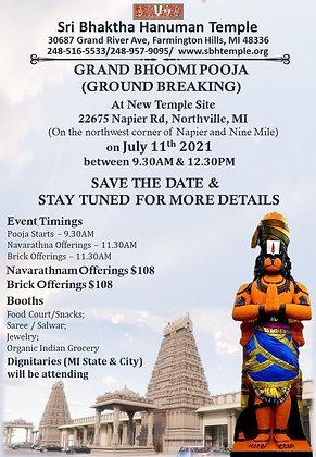 Grand Bhoomi Pooja (Ground Breaking) - Brick