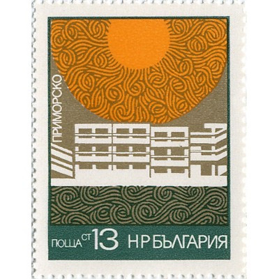 Bulgarian Postage Stamps