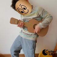 Enfant-guitare-02.jpg