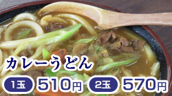 nakanishi_design001_12.png