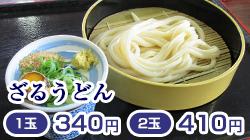 nakanishi_design001_05.png