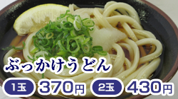 nakanishi_design001_07.png
