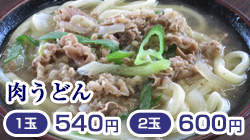 nakanishi_design001_11.png