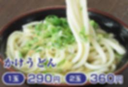 nakanishi_design001_03.png