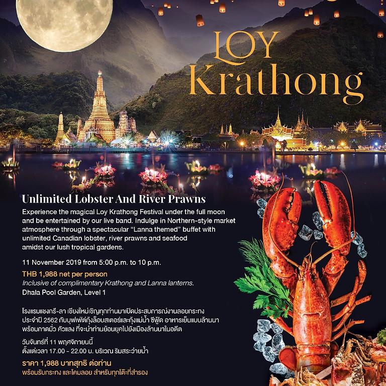 Loy Krathong Festival @ Shangrila Hotel, Chiang Mai