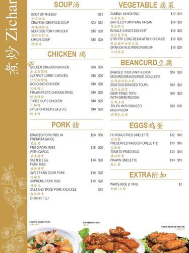new menu(Compressed)_Page_11.jpg