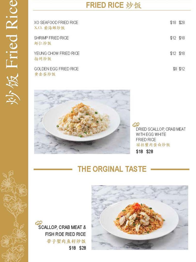 new menu(Compressed)_Page_17.jpg
