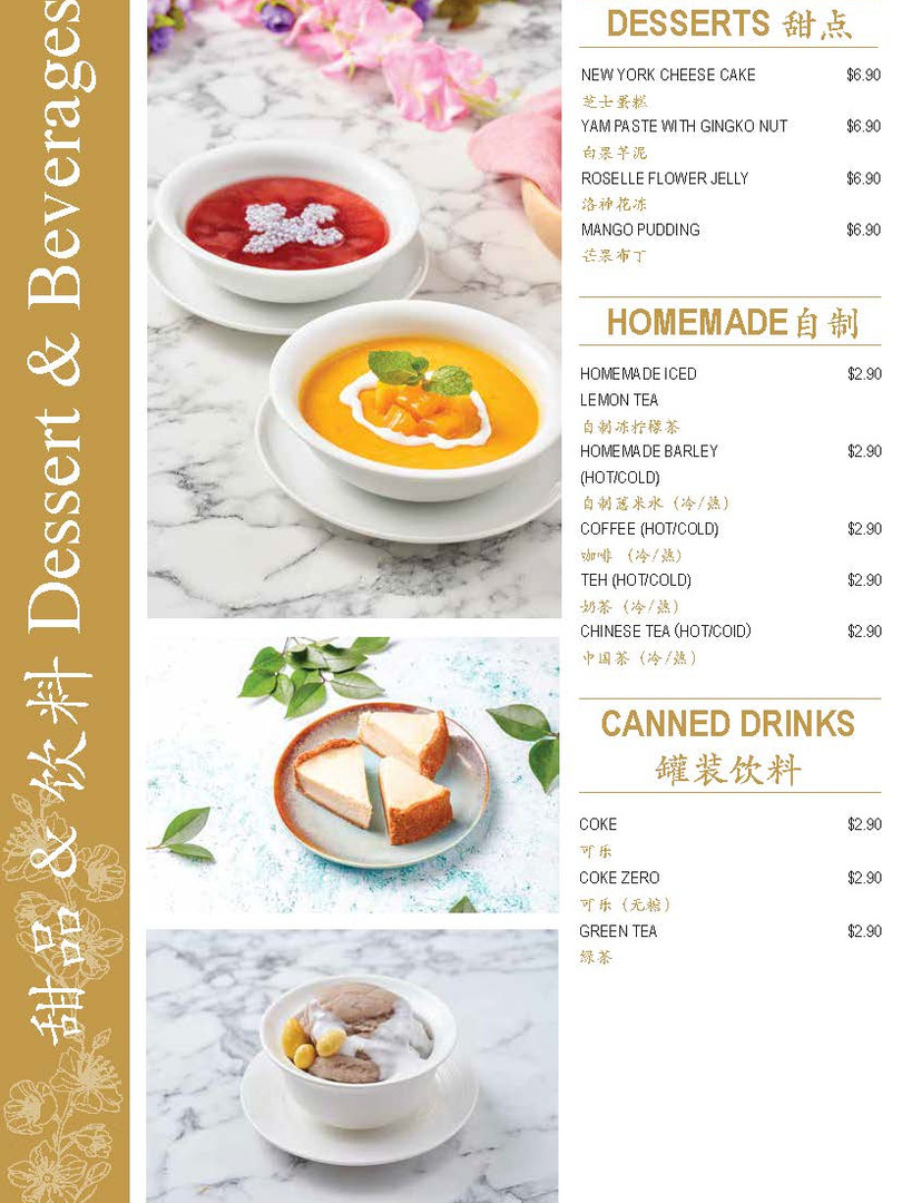 new menu(Compressed)_Page_19.jpg