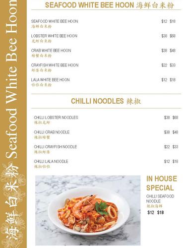 new menu(Compressed)_Page_15.jpg