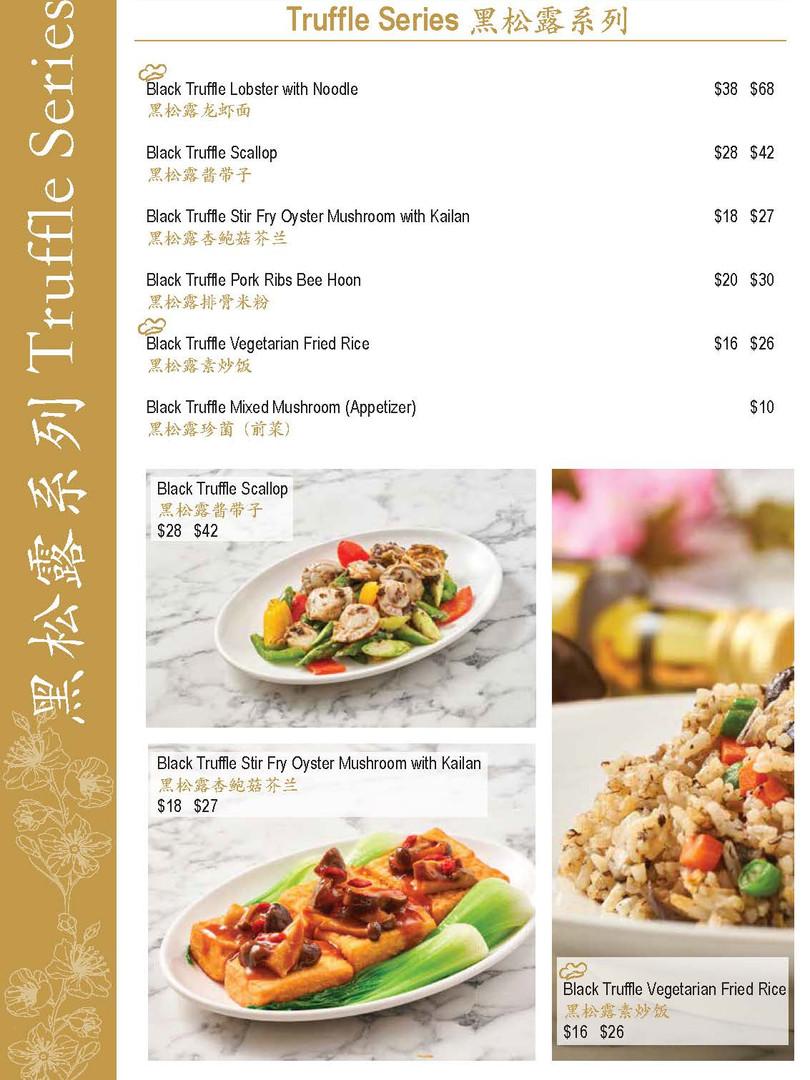 new menu(Compressed)_Page_13.jpg