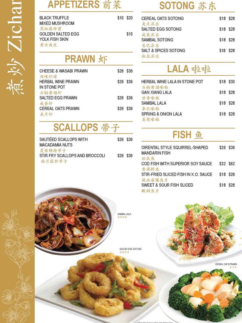 new menu(Compressed)_Page_09.jpg