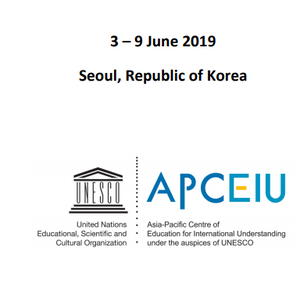 5th Youth Leadership Workshop on GCED, 3-9 June 2019| Seoul