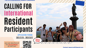 The 67th International Student Conference International Resident Participants (IRP)