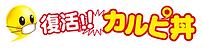 スクリーンショット 2020-04-20 23.35.27.png