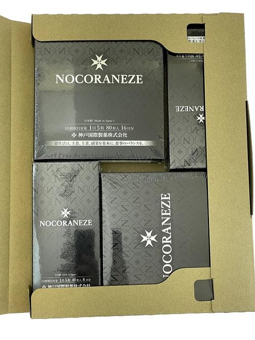 ノコラネーゼ(80粒×2個、40粒×2個)セット