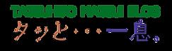 tattohitoiki_logo.png