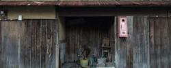 加太の住宅02