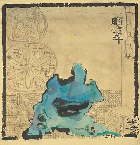 侘石 Scholar Stone - Sabi