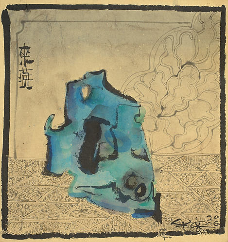 寂石 Scholar Stone - Wabi