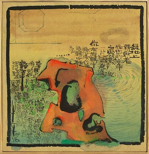 寒石-F Humbly Scholar Stone Series- F