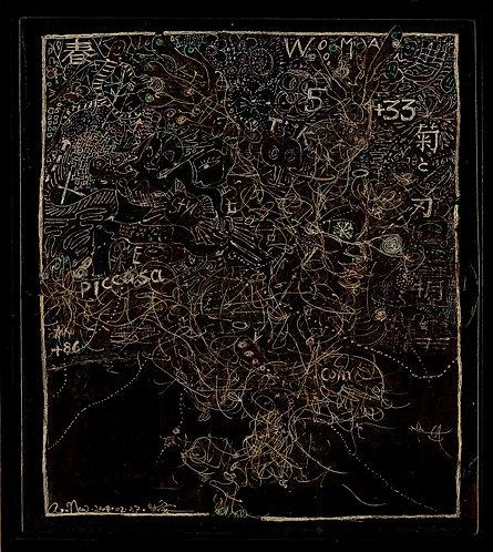 心地圖 B  Map of Heart - B