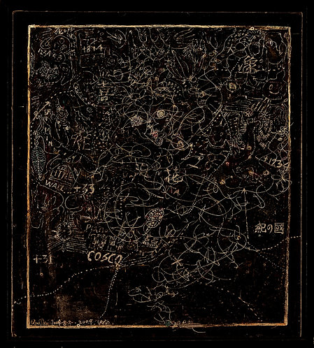心地圖 A  Map of Heart - A