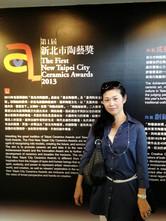 2013 第一屆臺灣新北市陶藝獎