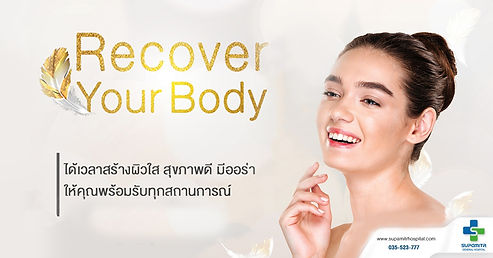 Recovery Your Body