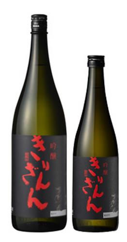 麒麟山 吟醸 Black Bottle  ブラックボトル  1800ml,  720ml