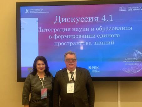 Экспертное участие кафедры в работе IV национальной научно-методической конференции 2020 года