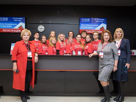 На третьей международной выставке-форуме  «СКЛАДЫ РОССИИ»