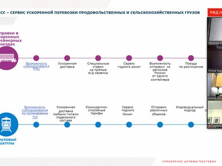 Олимпиада «Экономика и менеджмент – 2020»:  взаимодействие кафедры и АО «РЖД Логистика»