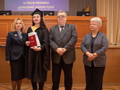 Поздравление кафедры логистики и управления цепями поставок выпускникам магистратуры – 2020
