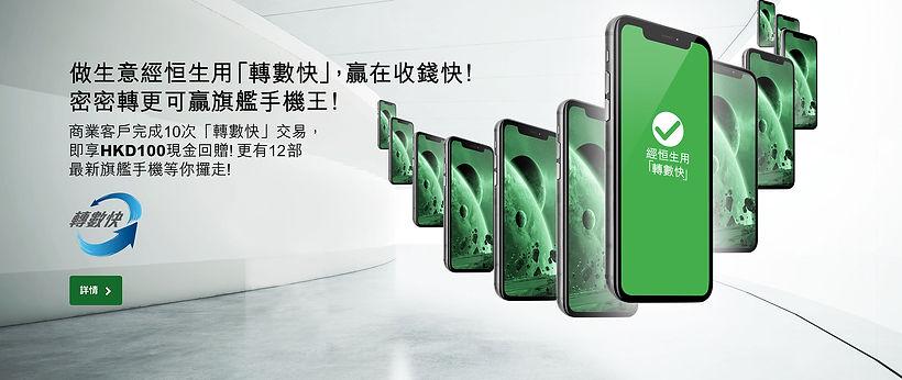 Iphone_lo.jpg
