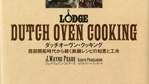 『Dutch Oven Cooking』(A&F出版)発売