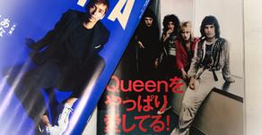 「Queenをやっぱり愛してる!」AERA2018年12月17日号(10日発売)に掲載