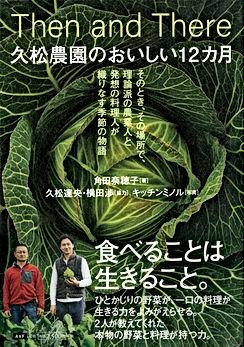 cover300書影データ(正面帯).jpg