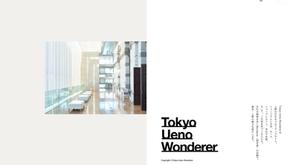 上野の文化をつなぐウェブサイト「Tokyo Ueno Wonderer」に執筆