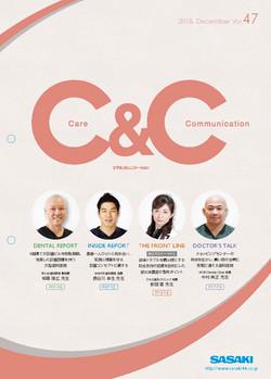 Care&Communication(ササキ発行)