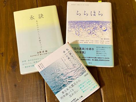 金菱清先生と藤田直哉さんの対談記事がYahoo!ニュースに掲載