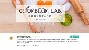 『久松農園のおいしい12カ月』がCOOKBOOK.LABのnoteで紹介されました