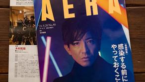 AERAdotに木村拓哉さんインタビュー記事が掲載されました